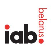 Факультет маркетинга и логистики БГЭУ привилегированный партнер Ассоциации интерактивной рекламы IAB Belarus