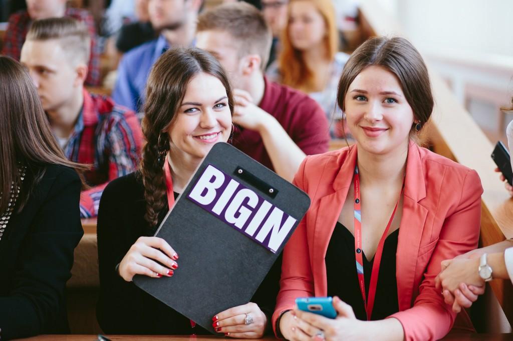 BIGIN. Студенты ФМк принимают участие в организации бизнес-игры