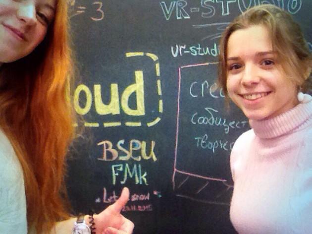 Студенты ФМк посетили бизнес-семинар в Парке высоких технологий