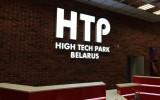 Ярмарка вакансий «Перспектива» в Парке высоких технолоий