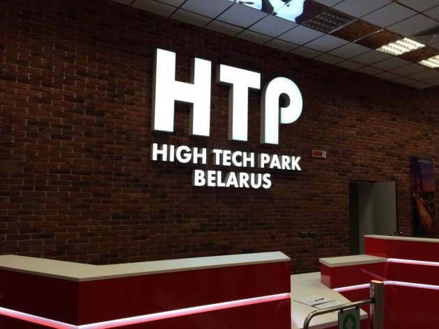 Фотоотчет о посещении студентами ФМк бизнес-семира в Парке высоких технологий