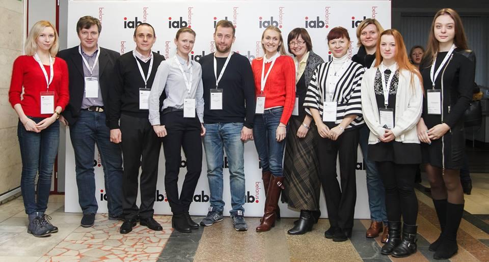 Преподаватели и студенты также посетили конференцию