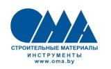 Конкурс от компании OMA на бесплатное обучение