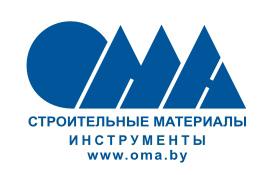 Конкурс бизнес-обучения от компании ОМА