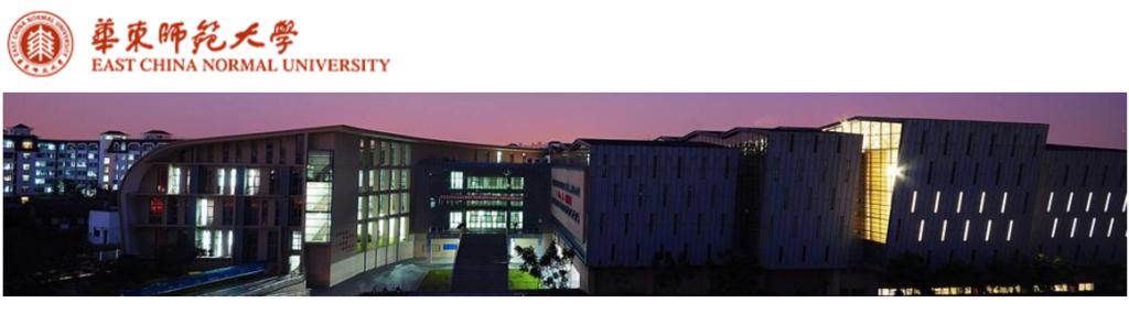 Совместная образовательная программа подготовки студентов из Китая в БГЭУ и East-China Normal University (ECNU) 华东师范大学