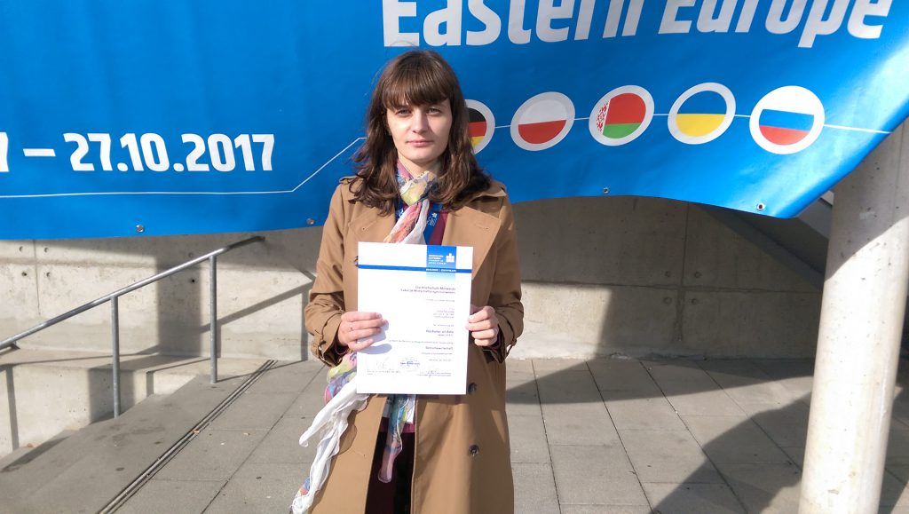 Севенко Ирина - выпускникца БГЭУ и HSMW, 2017 г.