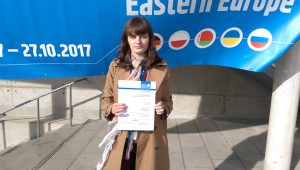 Севенко Ирина - 2017 г.