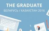 Бесплатная программа подготовки по интернет-маркетингу Google The Graduate