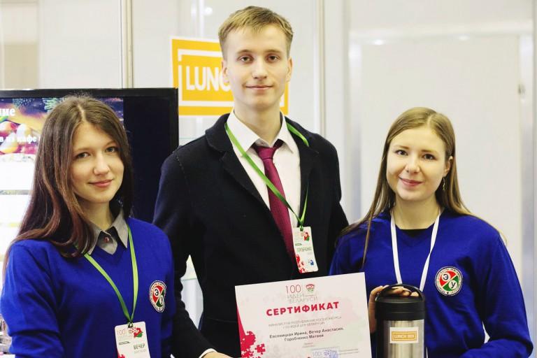 Студенты ФМк участвуют в республиканском конкурсе «100 идей для Беларуси».