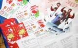 100 идей для Беларуси 2015