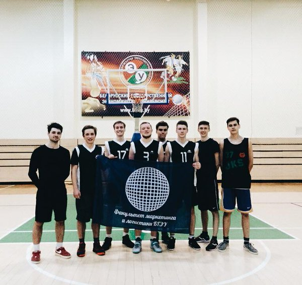 Команда ФМк БГЭУ по баскетболу