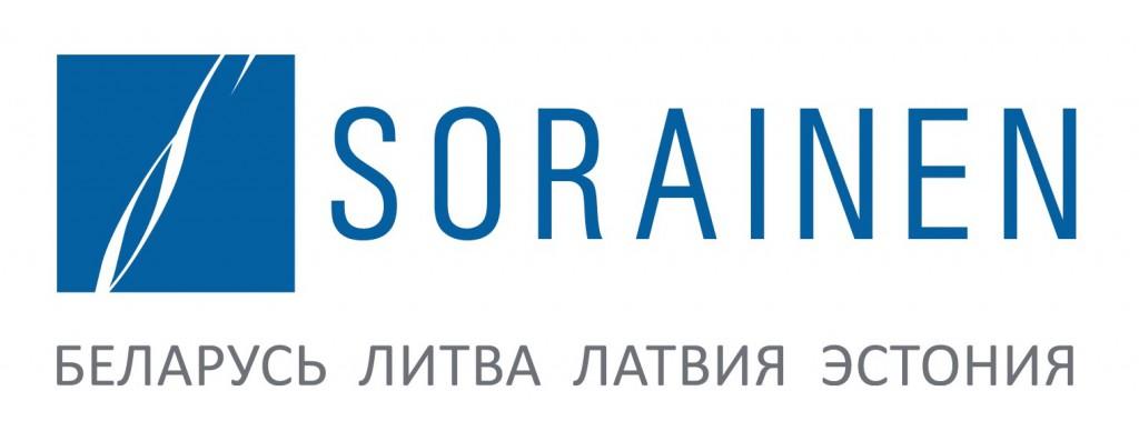 Стажировка помощник-маркетолога в SORAINEN