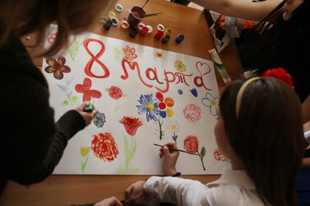 Рисуем плакат к Большой перемене для акции к 8 марта