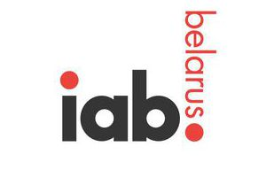 IAB Belarus воркшоп