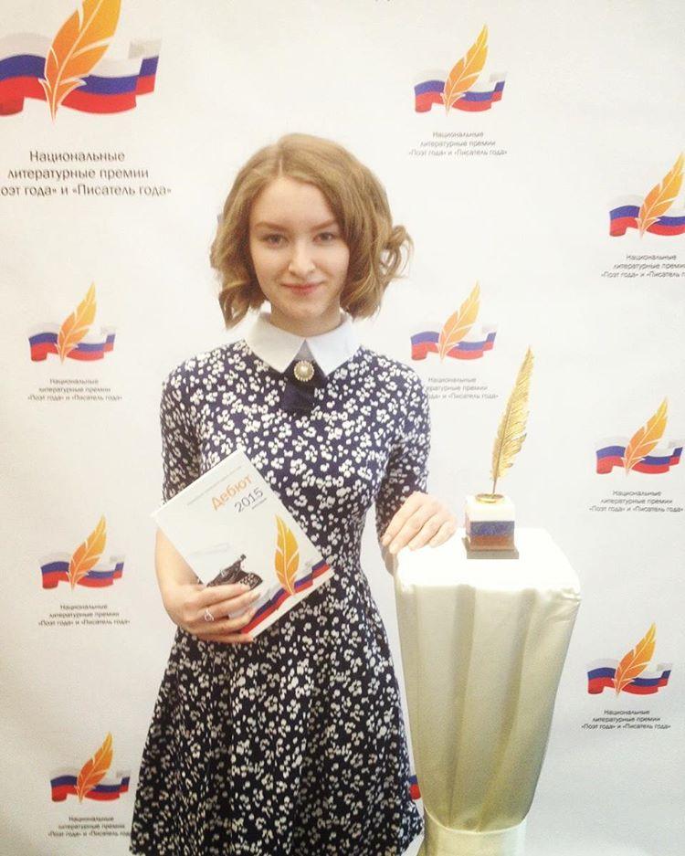 Анна Козлович