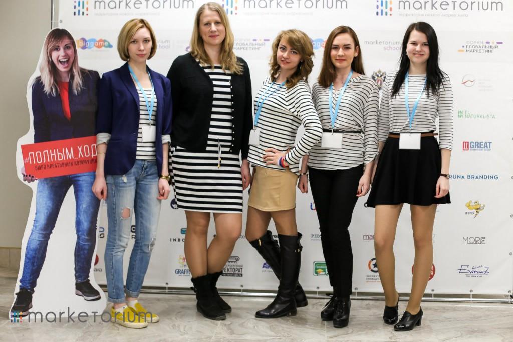 Виктория Изотова, студентка ФМк участвует в BigGame by Marketorium