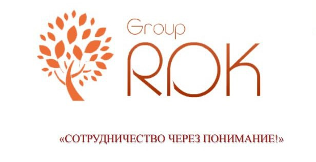 бизнес стартап RDK Group