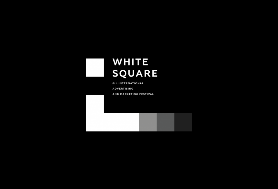 «Белый Квадрат» фестиваль маркетинга и рекламы