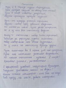 Open Up Challenge: Кулак Алла Геннадьевна
