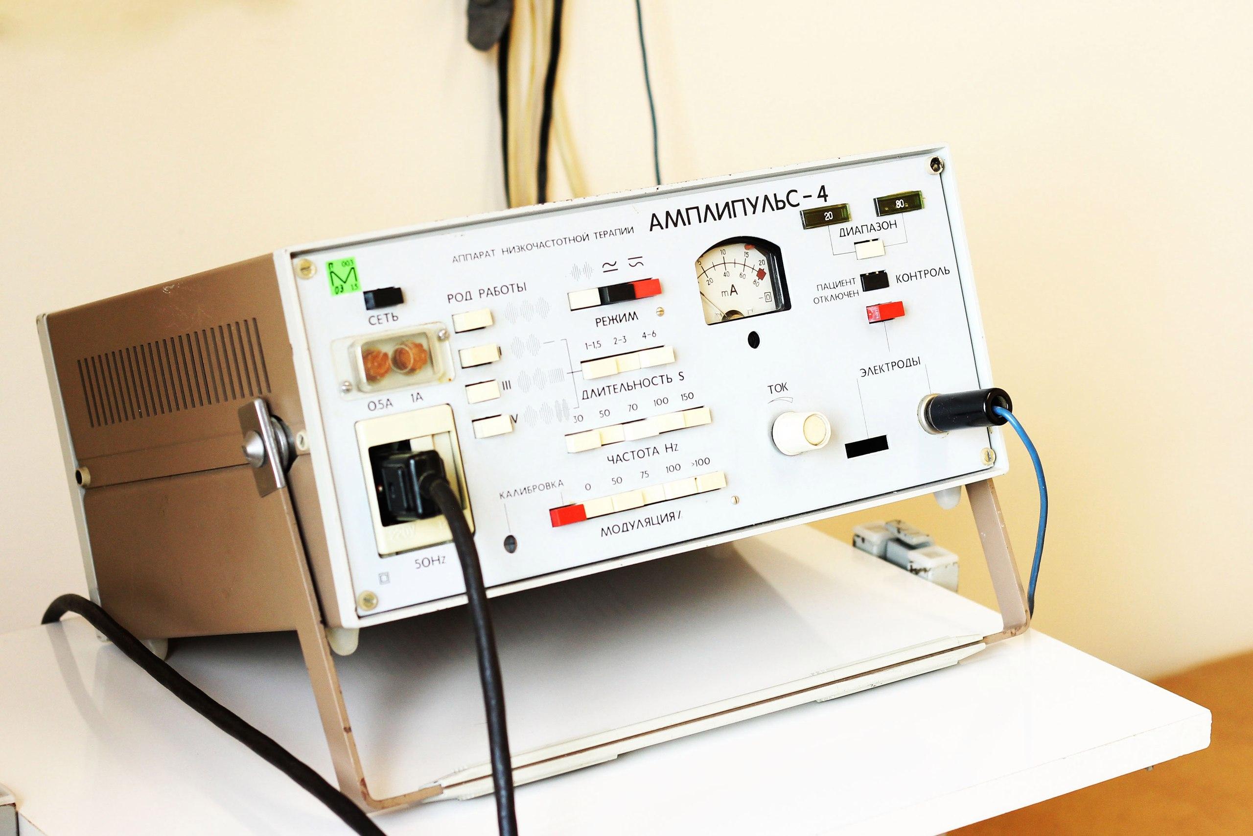 Аппарат низкочастотной терапии Амплипульс-4