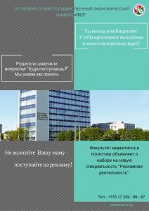 Саскевич К., Черкасова Я., Шмидт П.