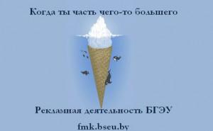 Гаврильчик М., Дроздович А., Стальмакова Д.