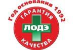 """Требуется маркетолог в ООО """"ЛОДЭ"""""""