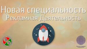 Бурханов Г., Радионов Д.