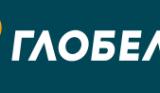 """Вакансия логиста в курьерскую службу доставки """"Глобел 24"""""""