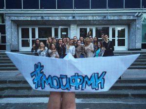 дружные первокурсники ДМЛ-1