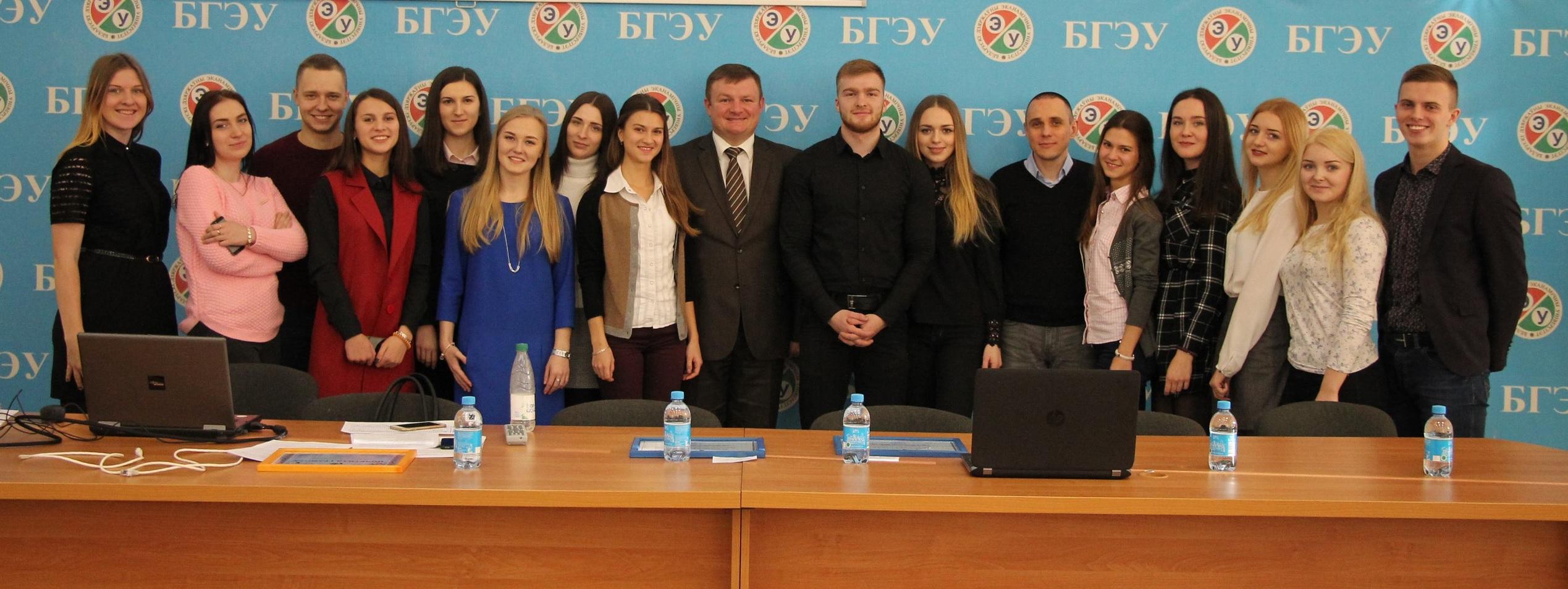 Участники отчетно-выборной конференции Профбюро ФМк