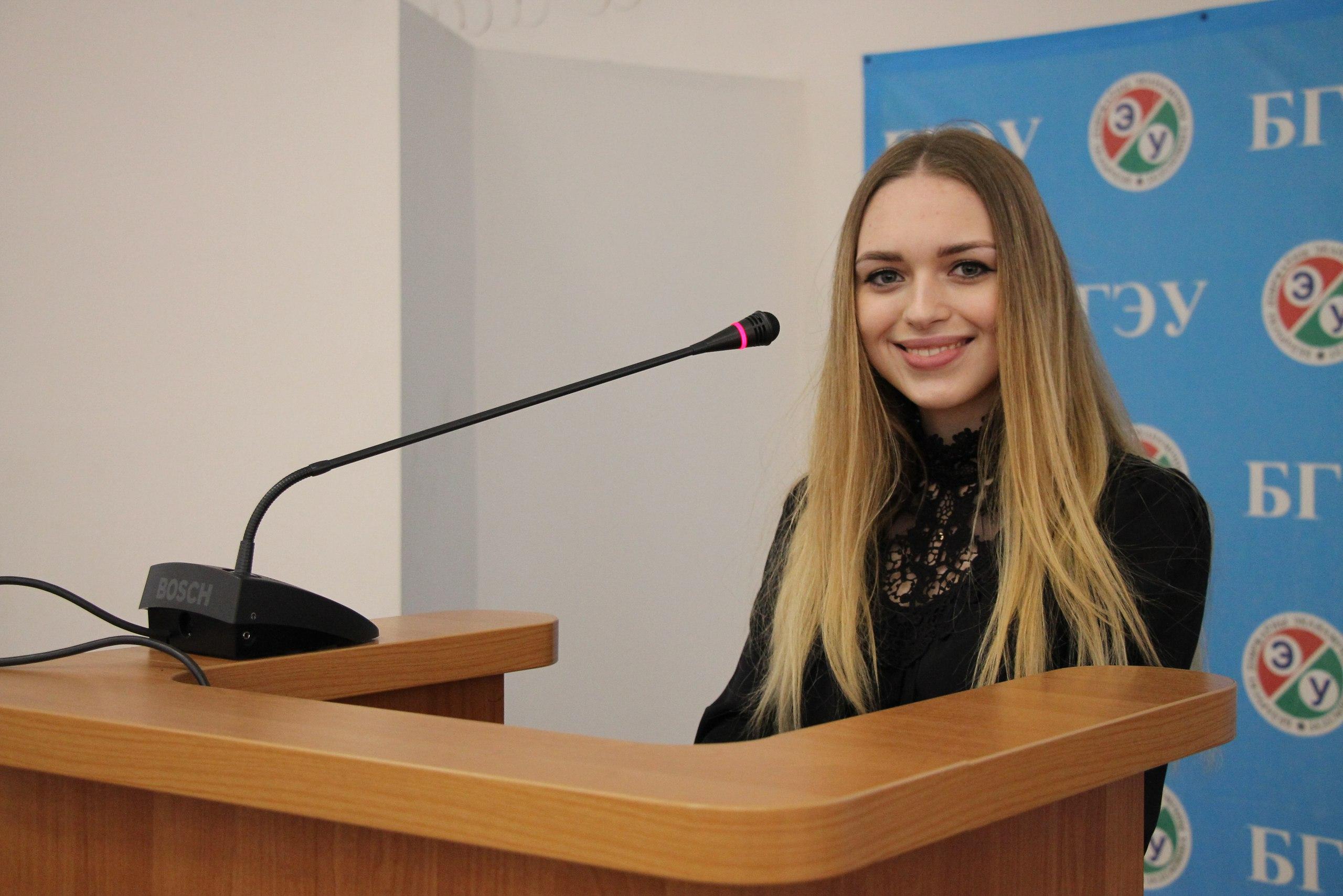 Новый председатель Профбюро ФМк - Мотырева Валерия