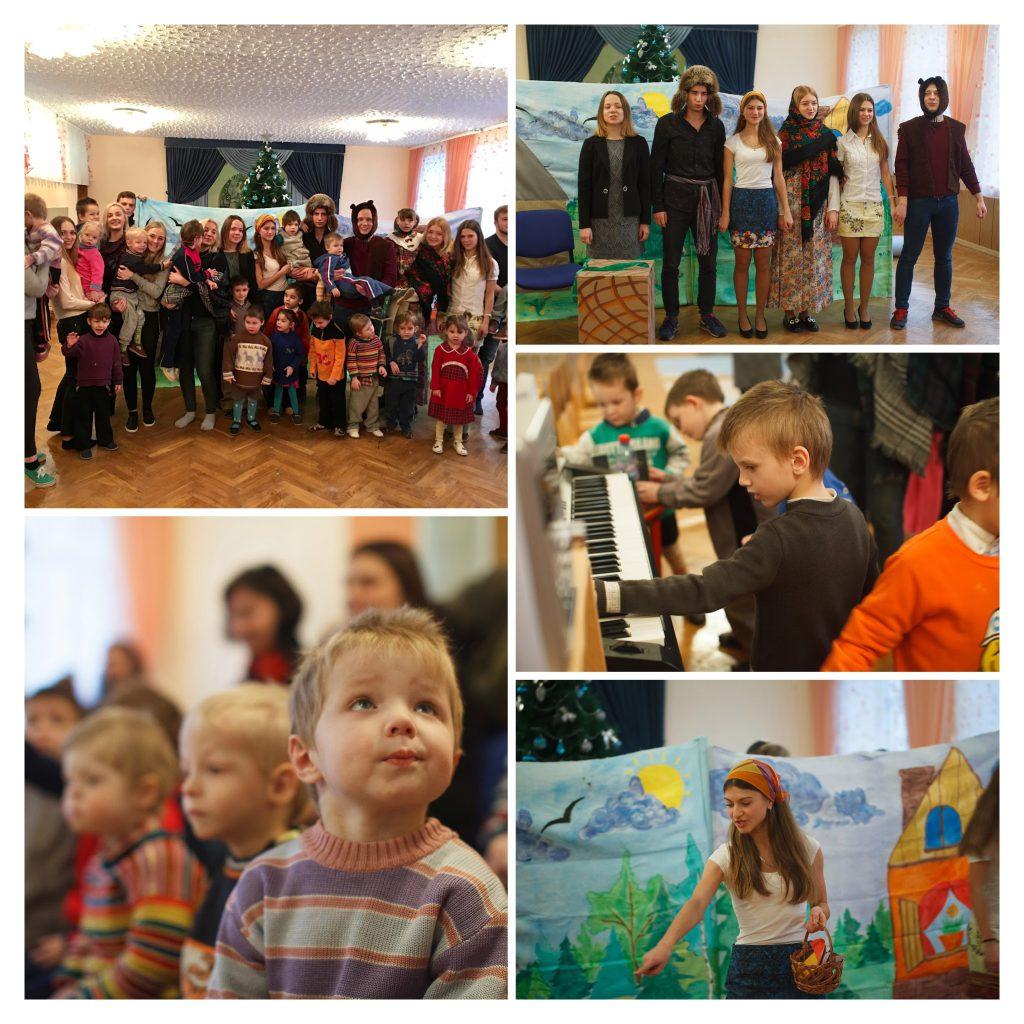Благотворительная поездка в Ждановичский детский дом - 11 декабря 2016