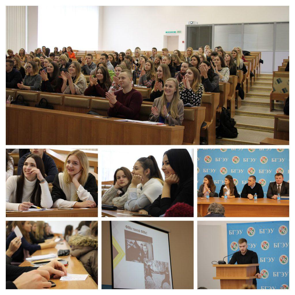 Отчетно-выборная конференция Профбюро ФМк (2013-2016) - 8 ноября 2016