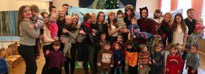 Ждановичский детский дом. 11.12.2016