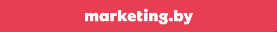 подготовка маркетологов
