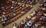 приглашение к участию в конференциях
