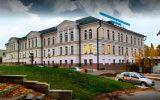 Международная студенческая научная конференция: Мировой опыт и экономика регионов России