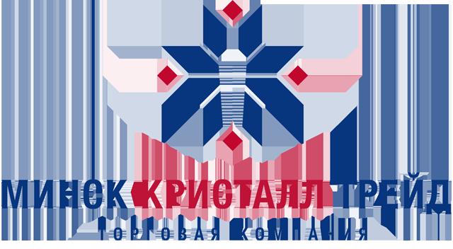 """Открыта вакансия бренд-менеджера в """"МИНСК КРИСТАЛЛ ГРУПП"""""""