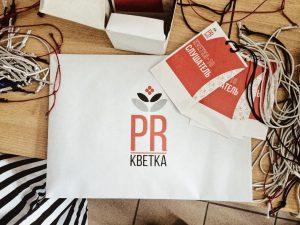PR-кветка 2017