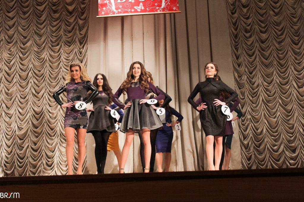 Конкурс Мисс БГЭУ 2017