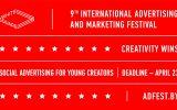 Белый Квадрат: Конкурс на разработку творческой концепции социальной рекламы