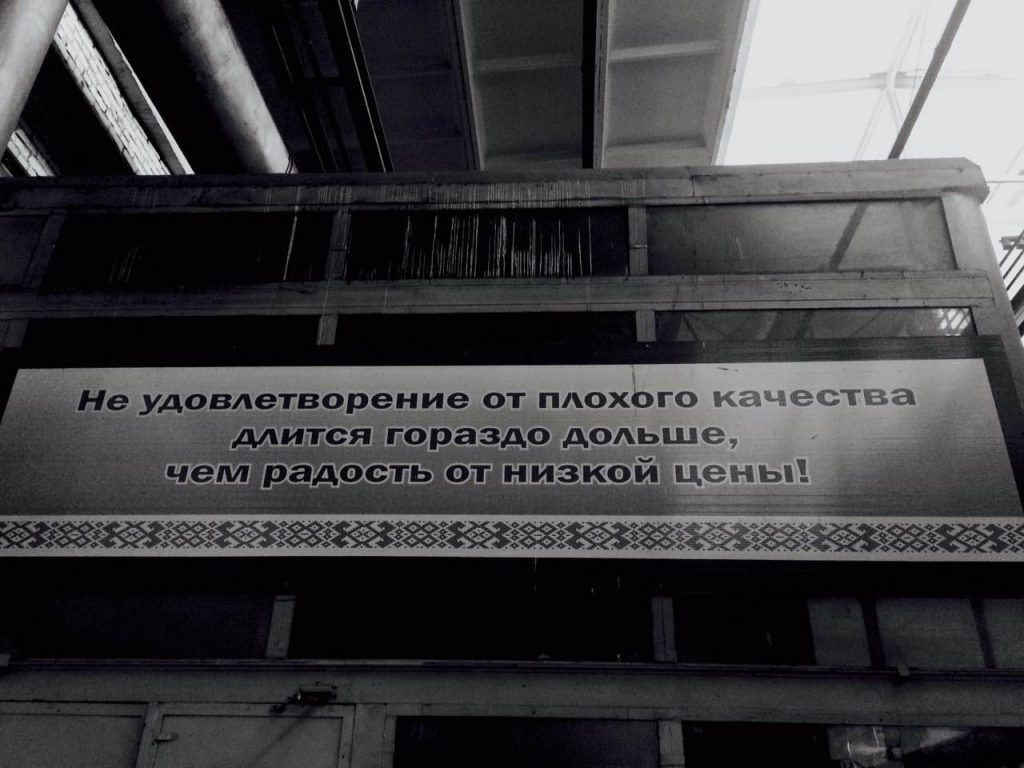 Завод Белкоммунмаш