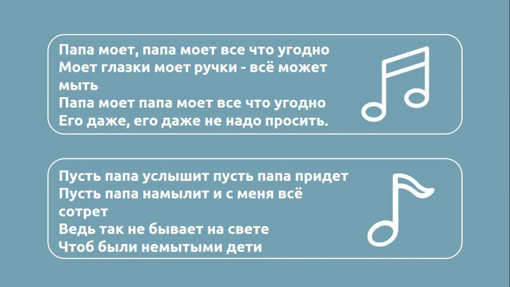 """Конкурс """"Молодые креаторы"""", проект """"ПапаТам"""""""