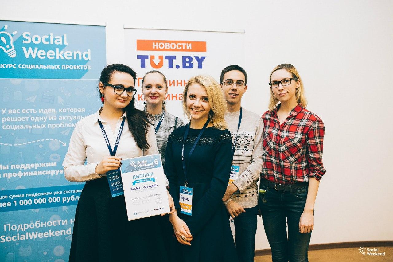 интернет-маркетолог-Никита Довнар