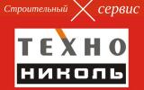 вакансия маркетолога в ТехноНИКОЛЬ