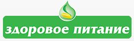 """вакансия маркетолога по продажам в УП """"Здоровый продукт"""""""