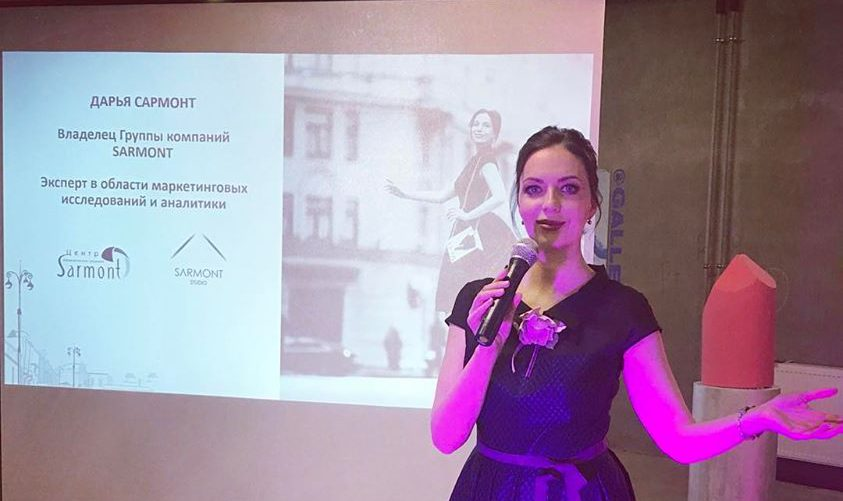Дарья Сармонт - презентация проекта компании