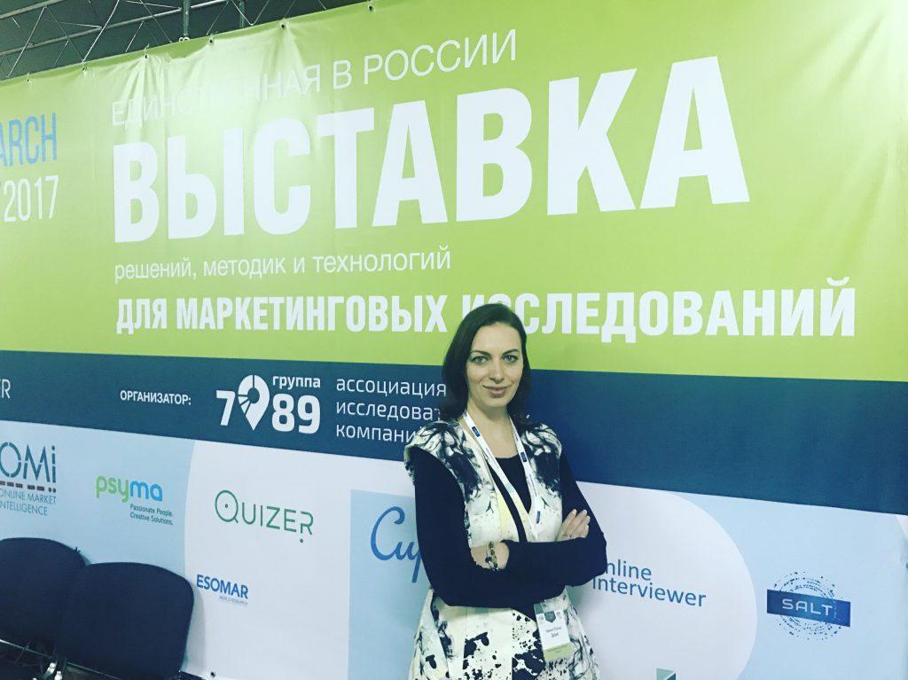 Дарья Сармонт - учредитель Группы компаний Sarmont