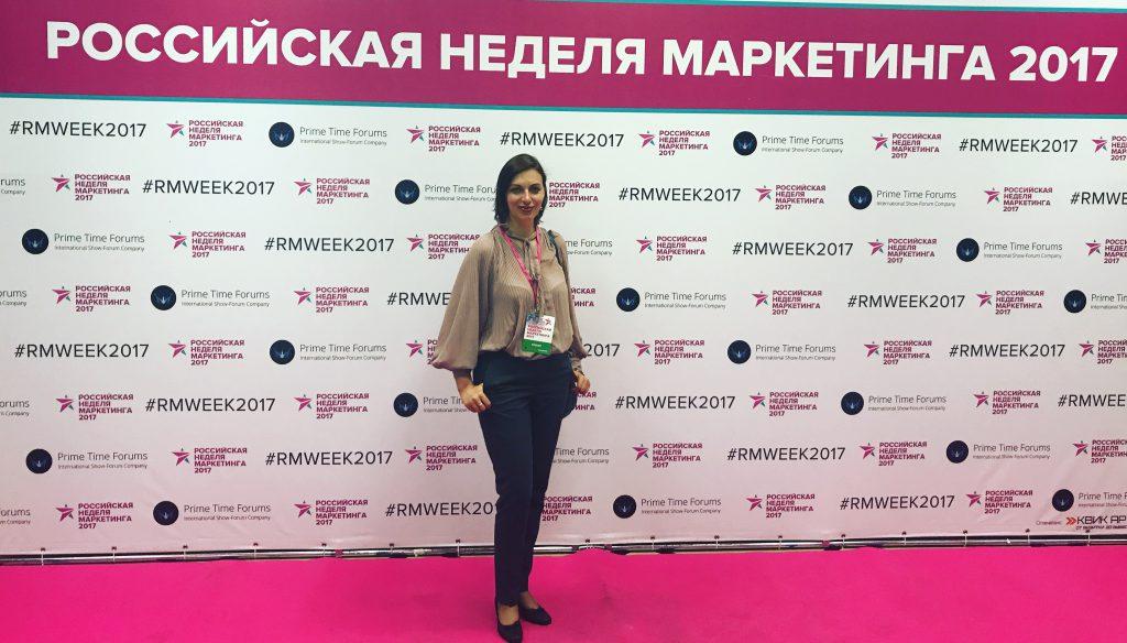 Дарья Сармонт - специалист в области маркетинговых исследований